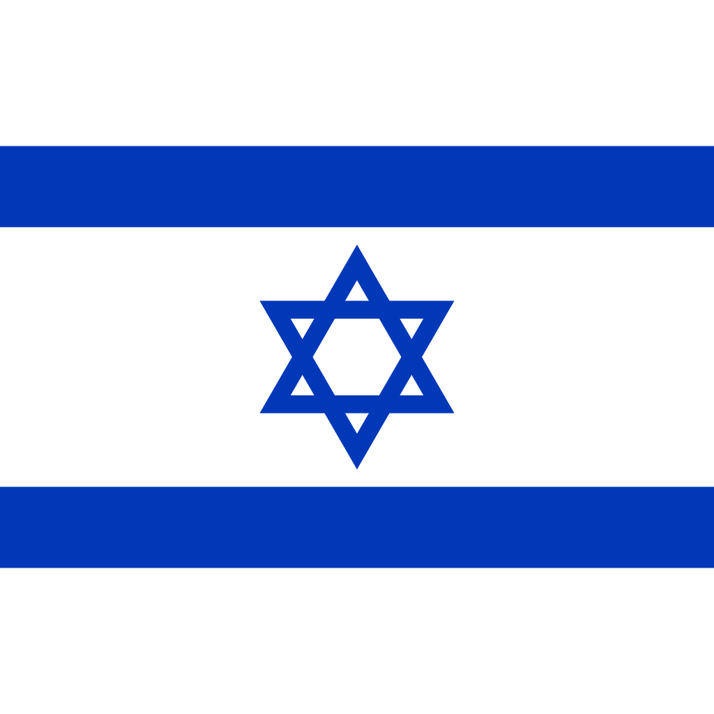 State of israel flag icon