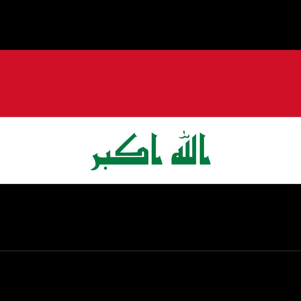 Republic of iraq flag icon