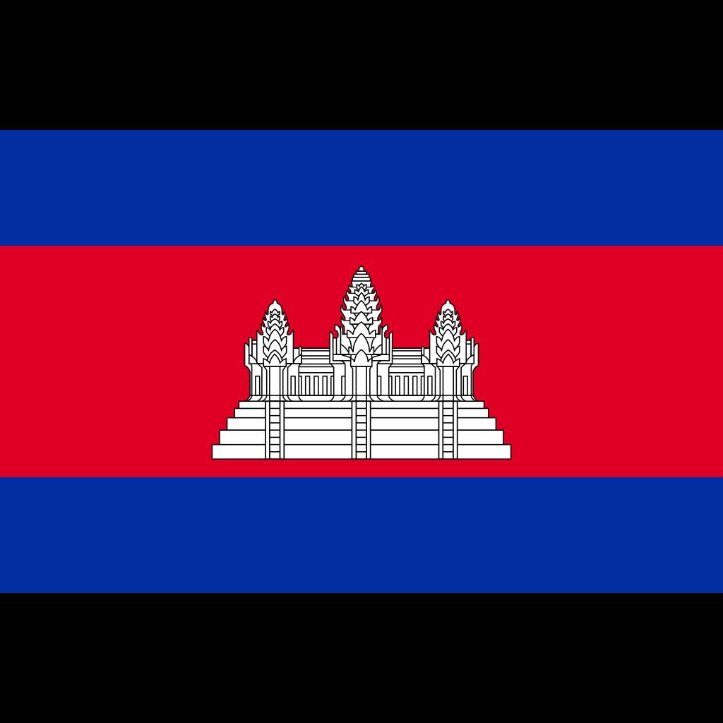 Kingdom of cambodia flag icon
